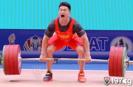 Quand c'est ton cri qui fait monter ta barre : 197 kg au C&J pour Shi Zhiyong !
